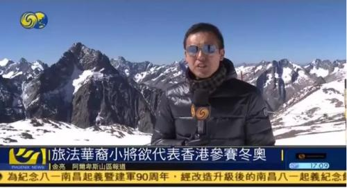 ccw phoenix satellite television french alps reported