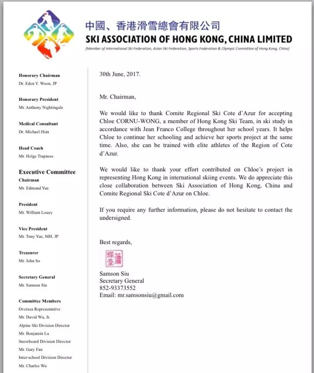 French chinese skiing teenager to represent hong kong in the 2022 ccw hong kong ski association invitation letter stopboris Image collections