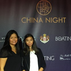 china night monaco 2017 chloe cornu wong and pik sai cornu wong 0