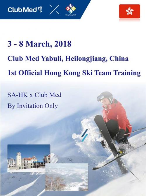 yabuli china hk sa camp 2018 ccw