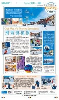Sing Tao Daily (Jan 19, 2019)
